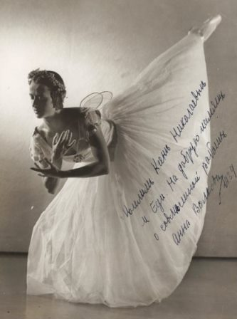 Anna Volkova in costume for Les Sylphides, Sydney 1939