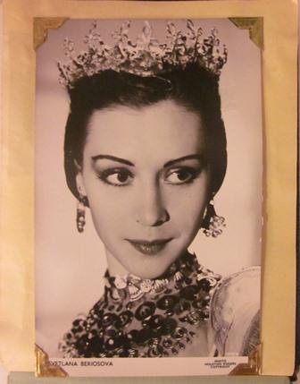 Svetlana Beriosova in 'The Prince of the Pagodas'