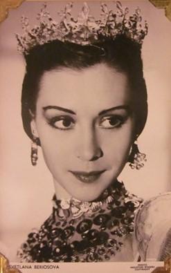 Svetlana Beriosova, Royal Ballet postcard, 1958